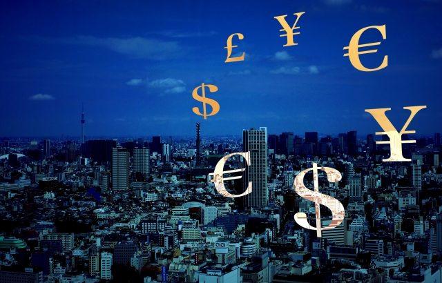 IDeCo(イデコ)・NISA(ニーサ)で得をする 投資信託だけではもったいない