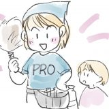 【プロの段取り教えます】今年こそ!「完璧プロ級大掃除マニュアル」大公開